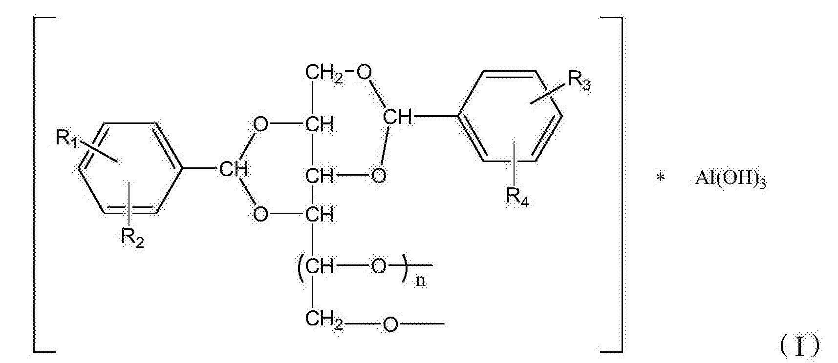 Figure CN104194111BD00061