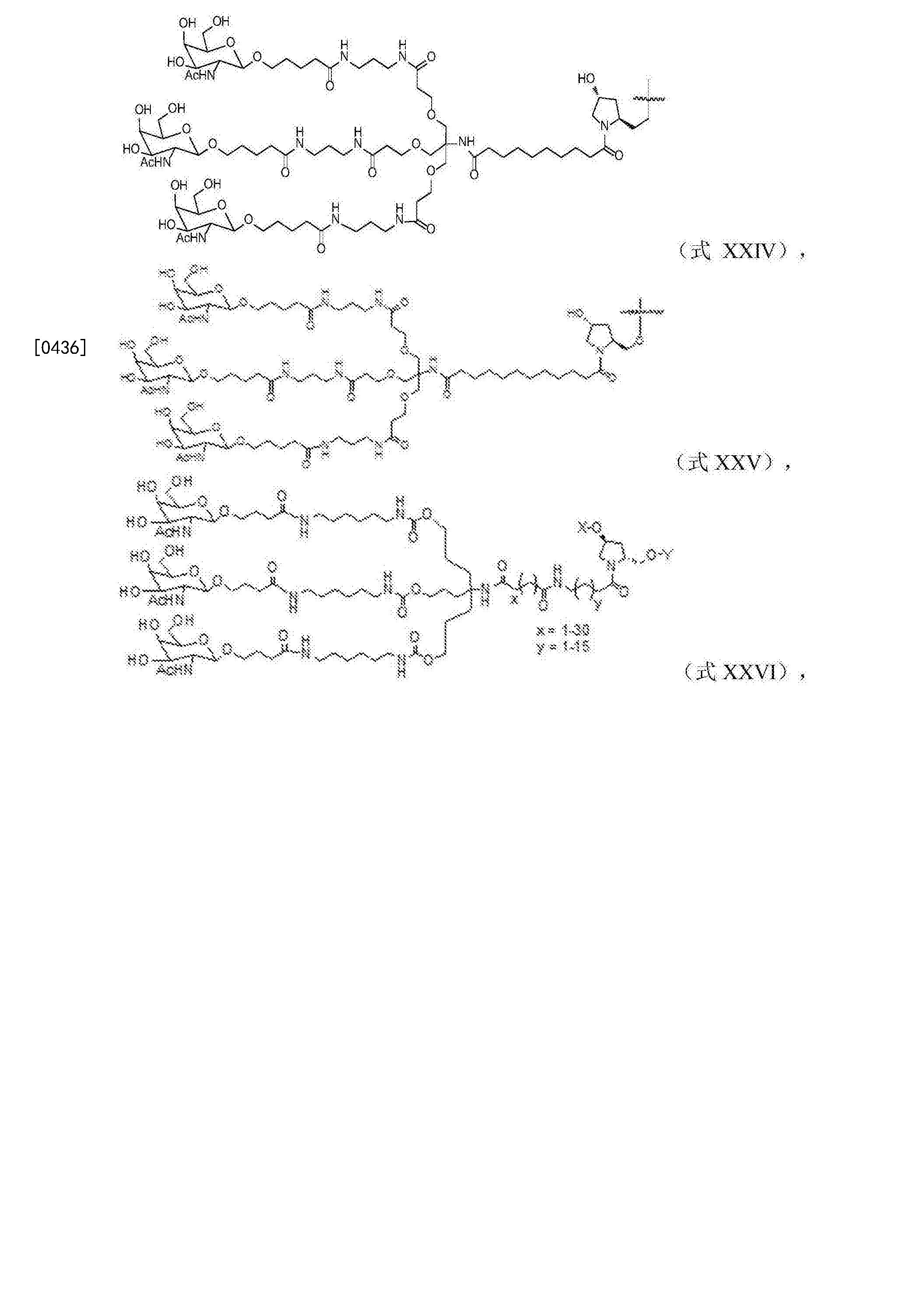 Figure CN108368507AD00661