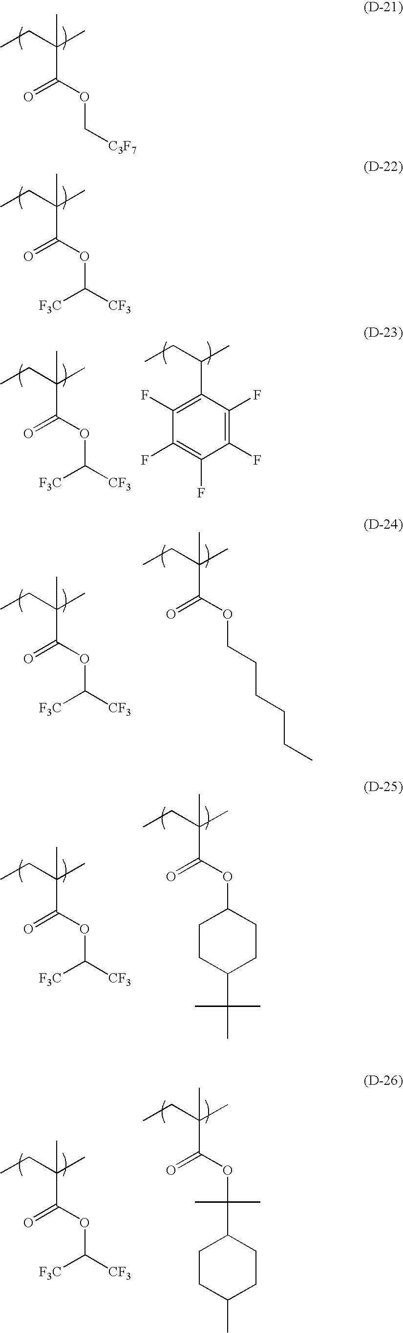 Figure US08017298-20110913-C00087