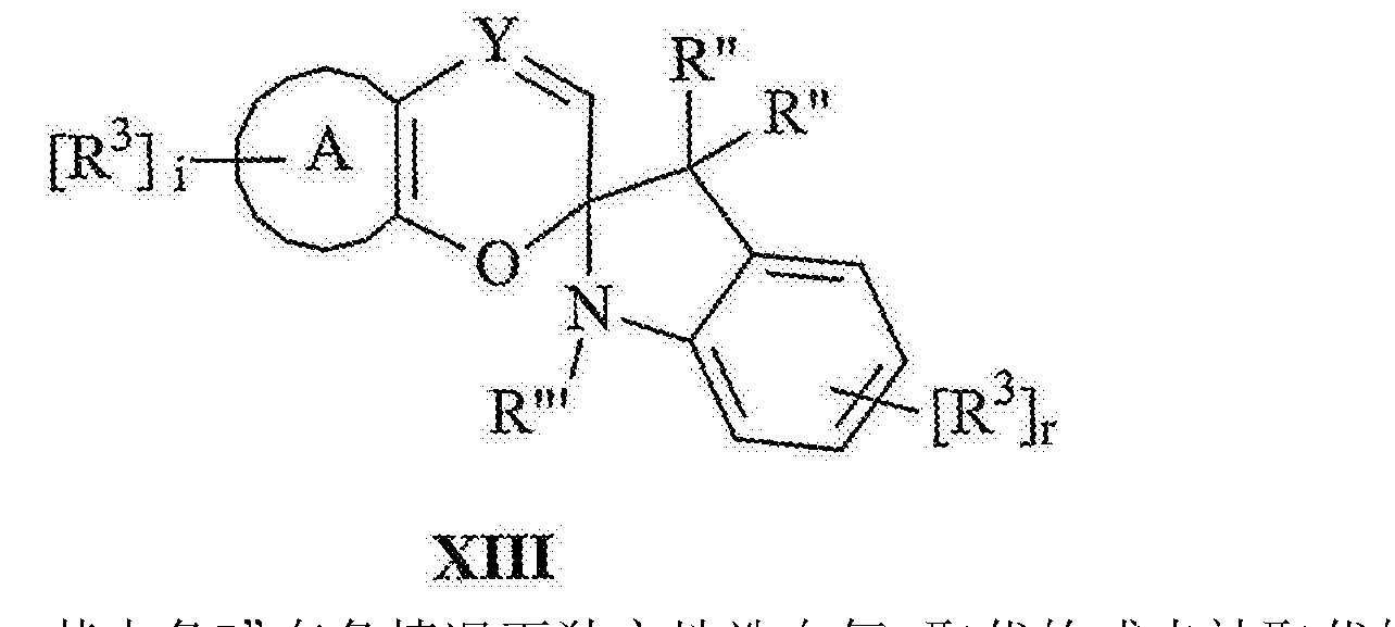 Figure CN105838349AD00861