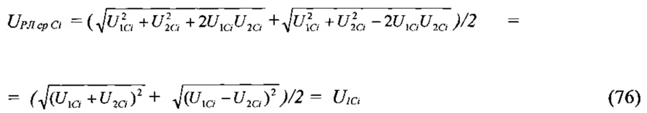 Figure 00000160