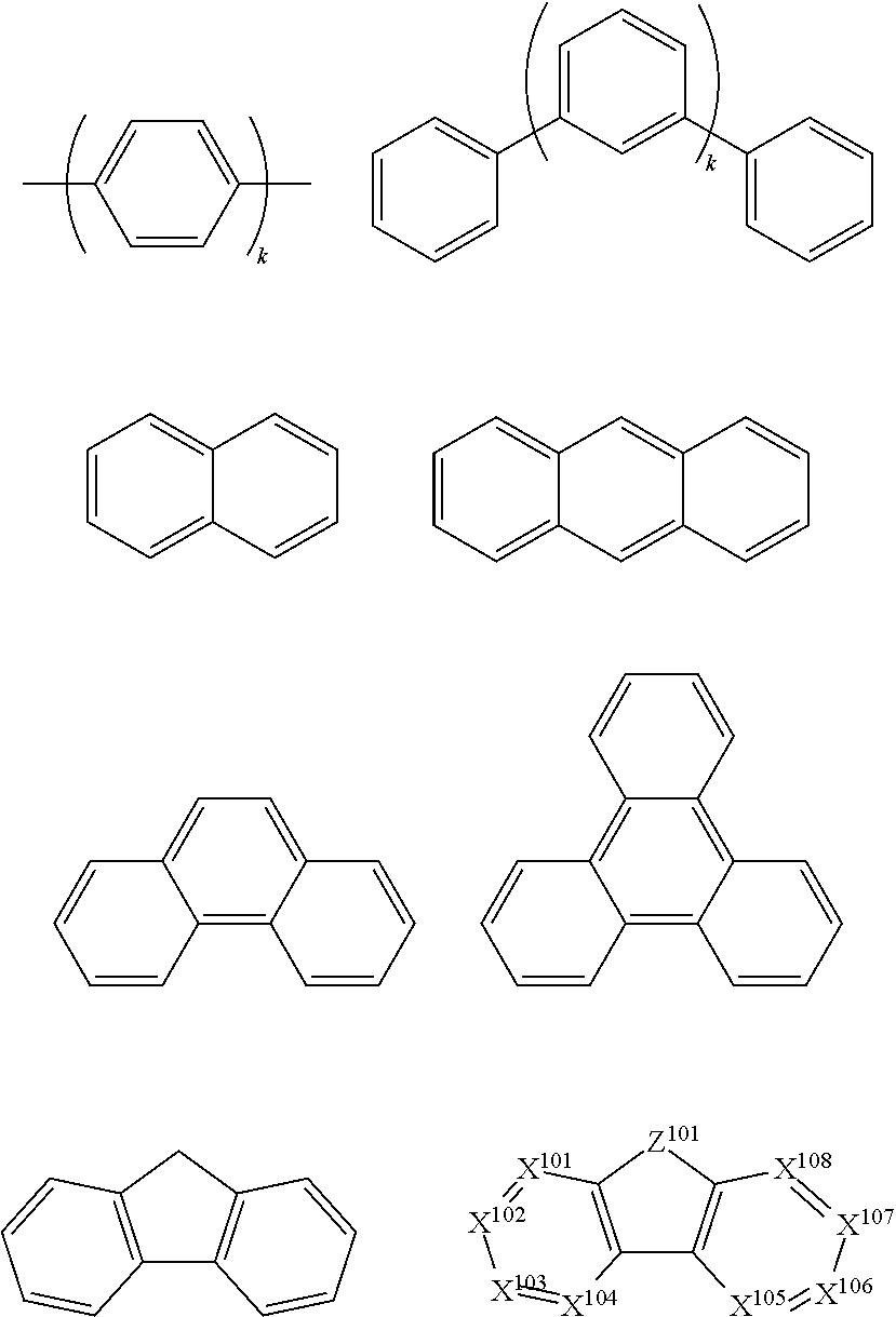 Figure US09231218-20160105-C00035