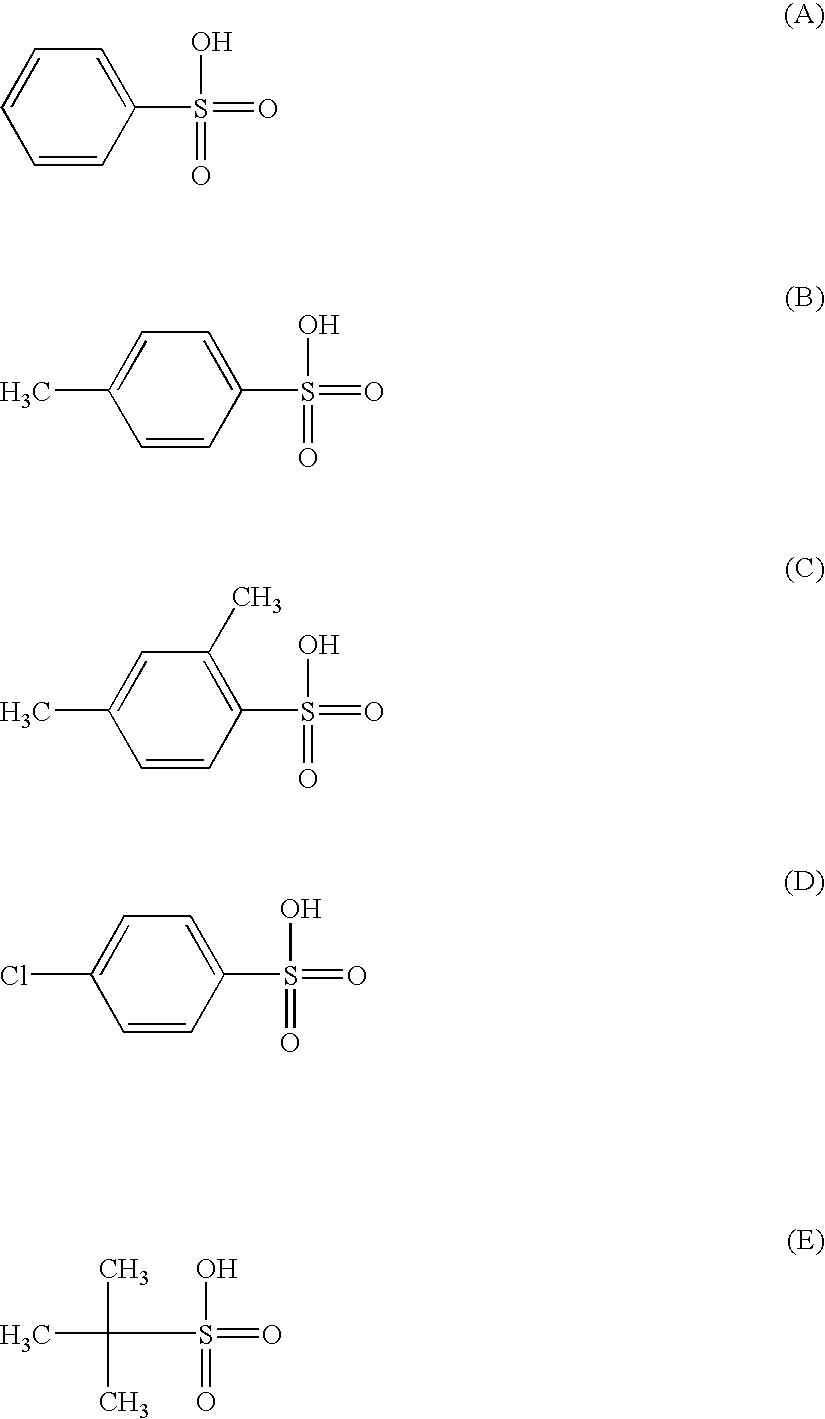 Figure US07479361-20090120-C00001