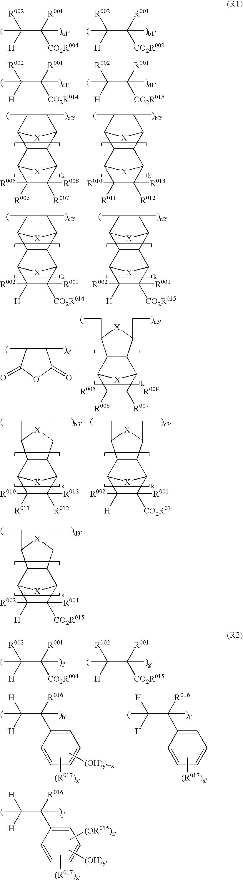 Figure US07771913-20100810-C00024