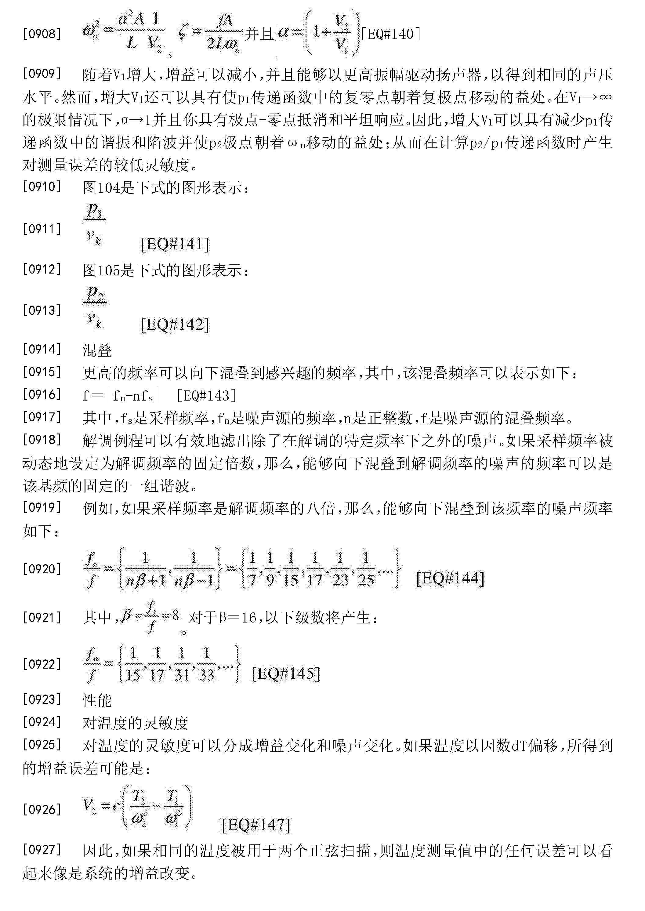 Figure CN106376233AD00711