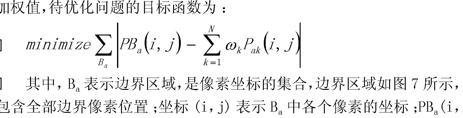 Figure CN102325258BD00181