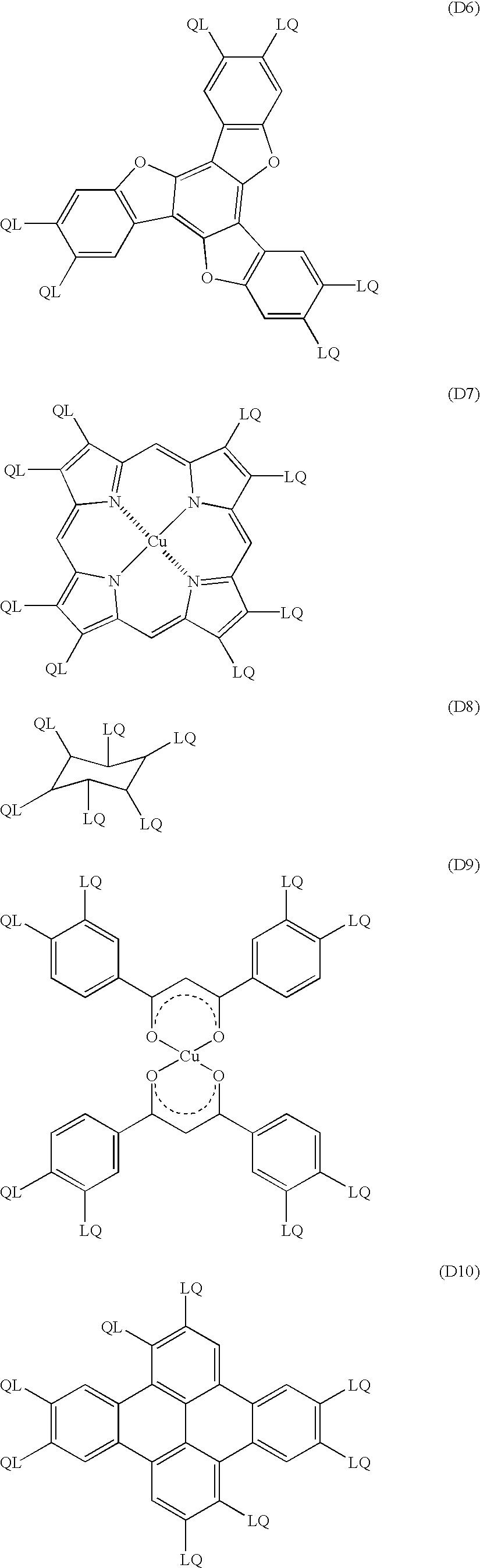 Figure US06630973-20031007-C00023