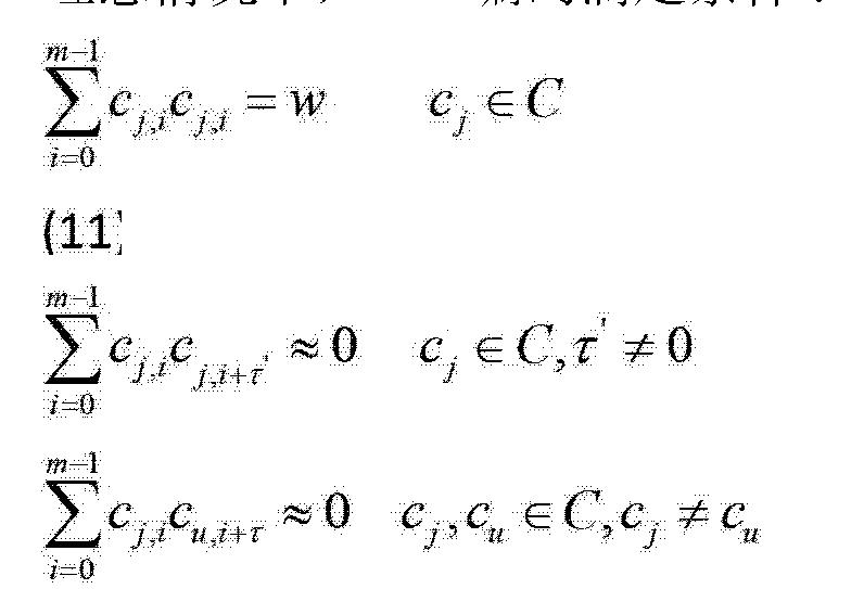Figure CN101383677BC00055