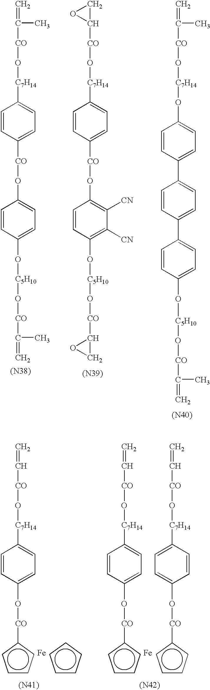 Figure US06583832-20030624-C00008