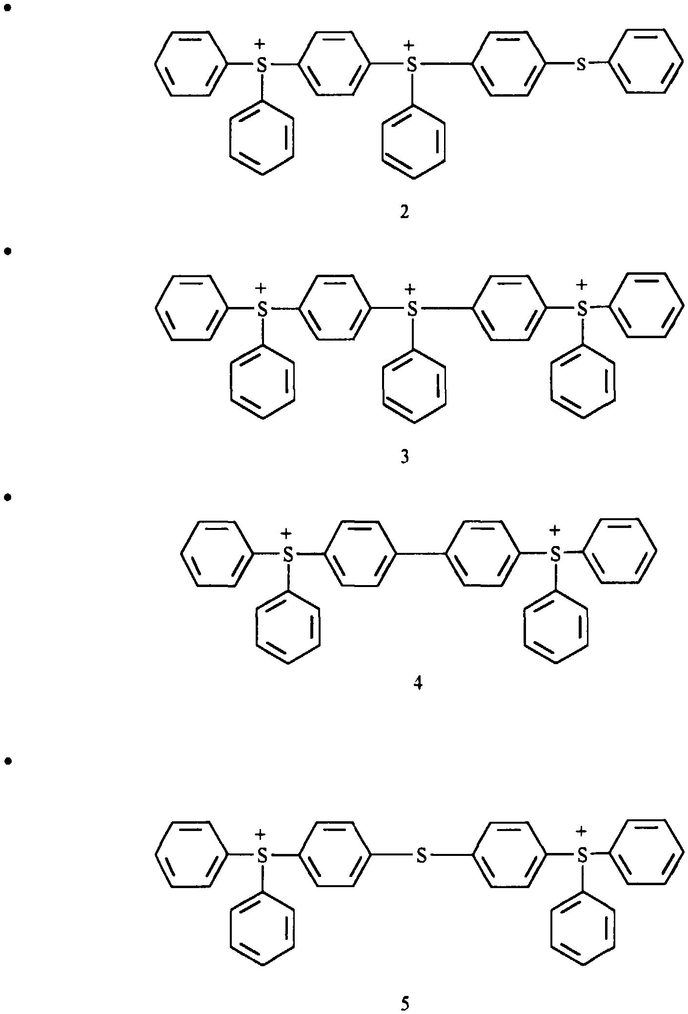 Figure img00170001