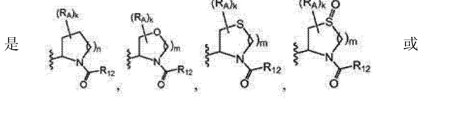 Figure CN102264737AD00211