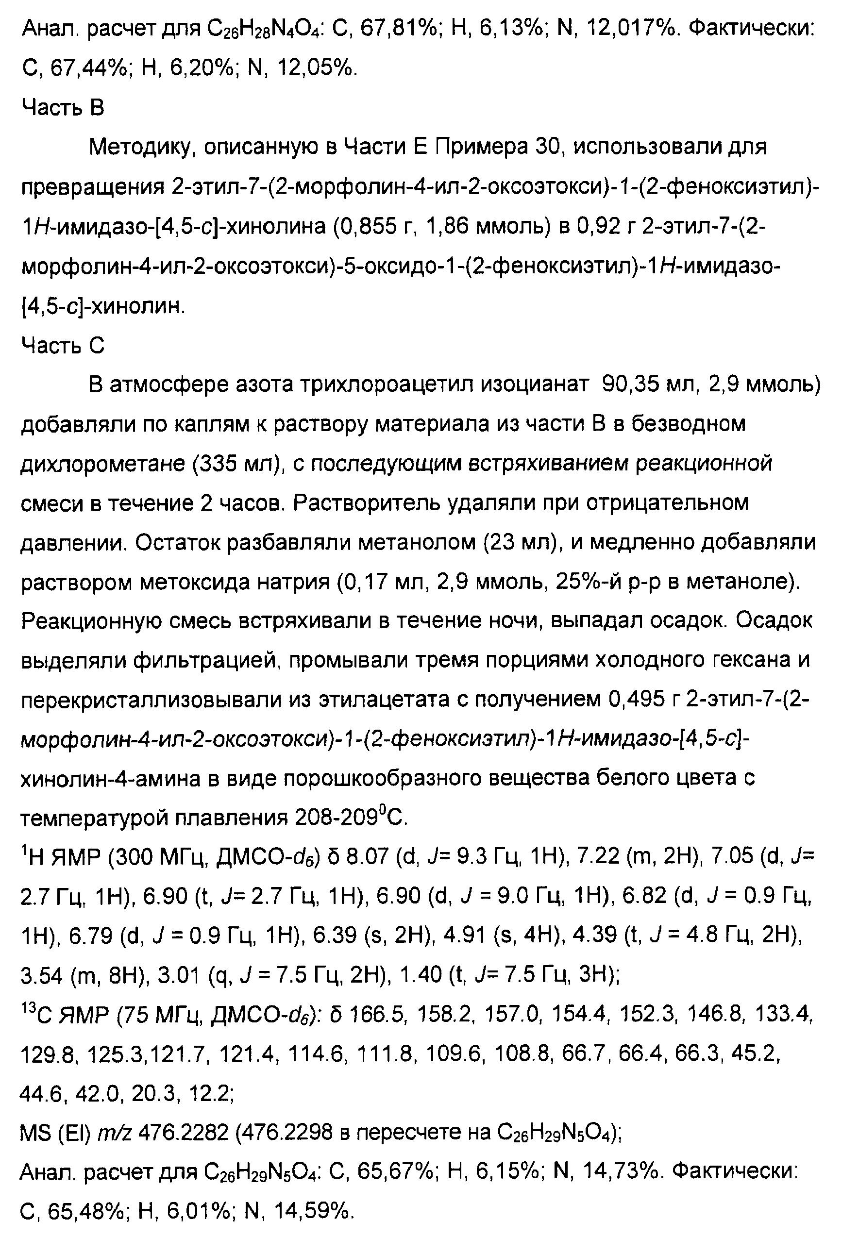 Figure 00000186