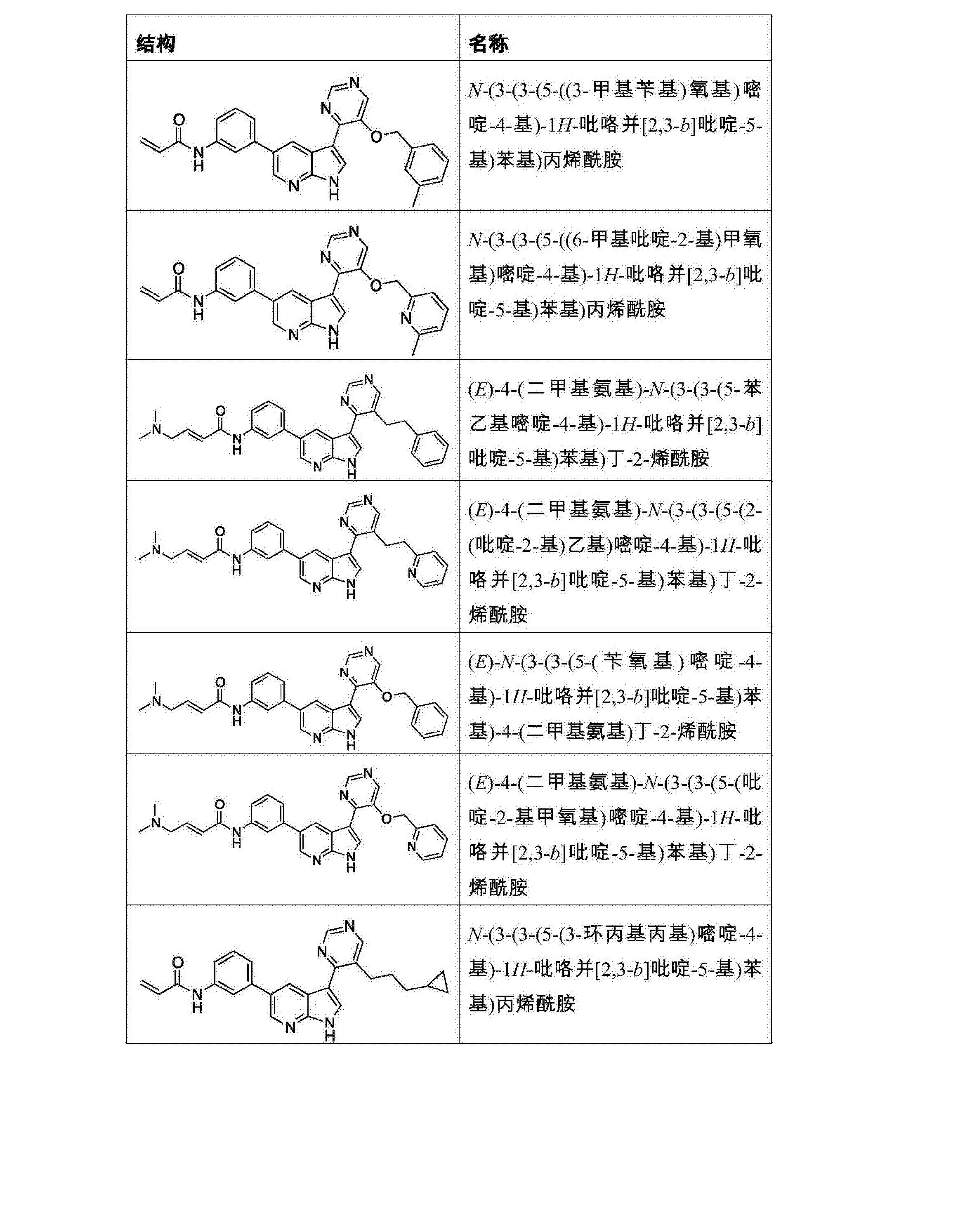 Figure CN107278202AD01341