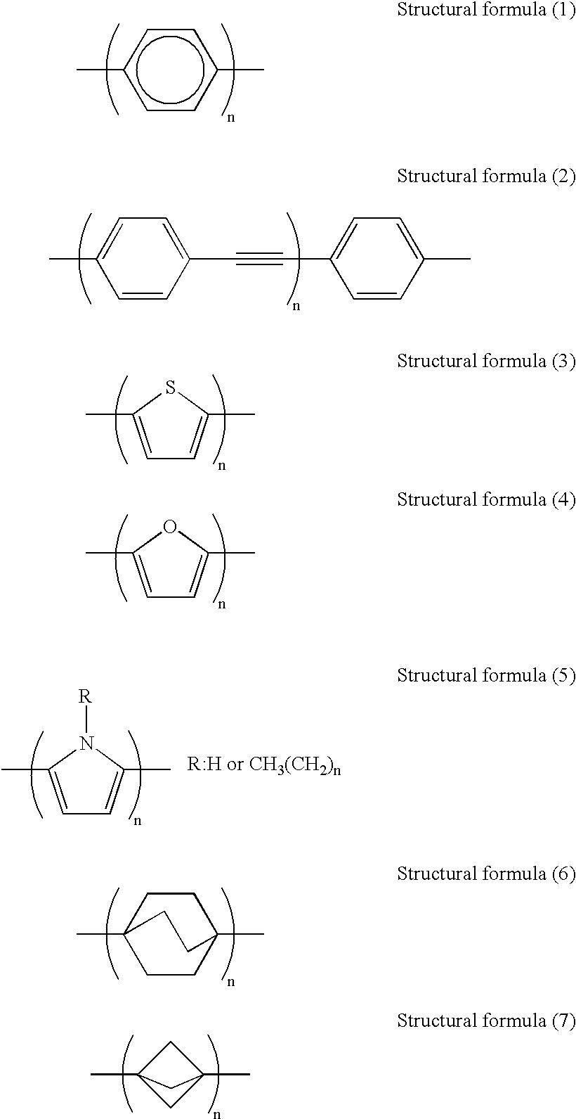 Figure US20030010241A1-20030116-C00001