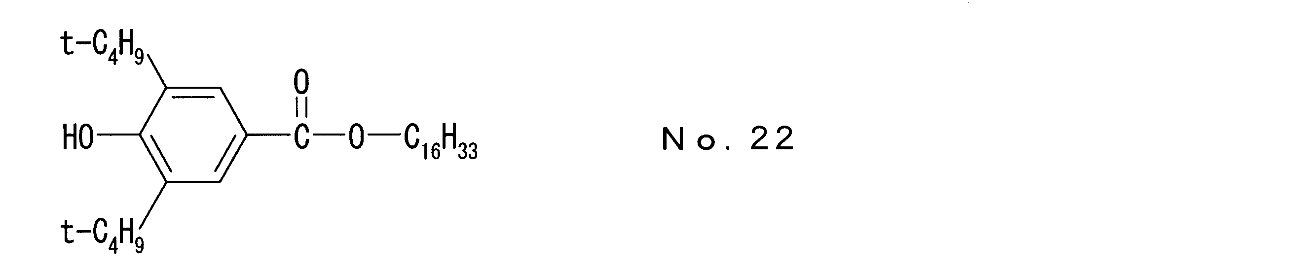 Figure JPOXMLDOC01-appb-I000041