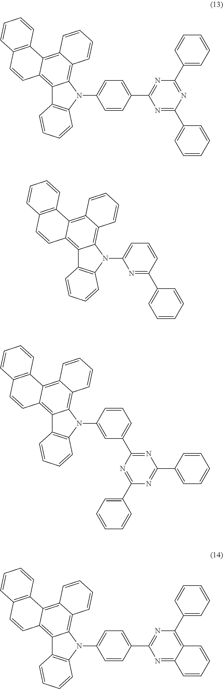 Figure US09837615-20171205-C00044