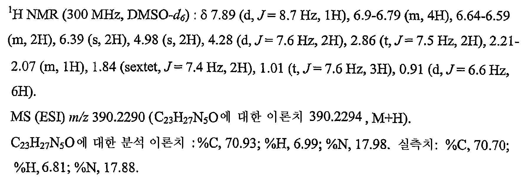 Figure 112006013759285-pct00166