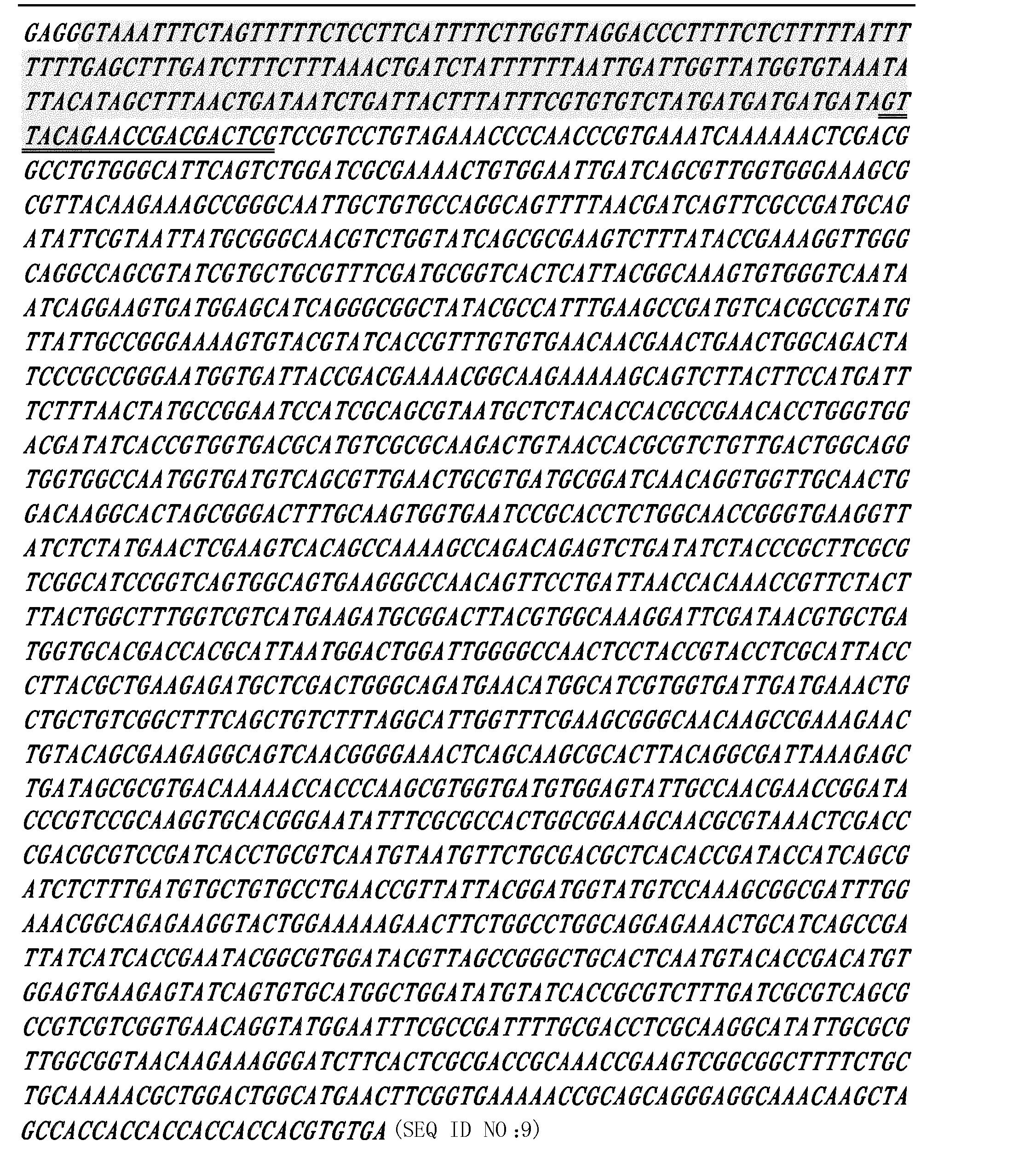 Figure CN102146391BD00141