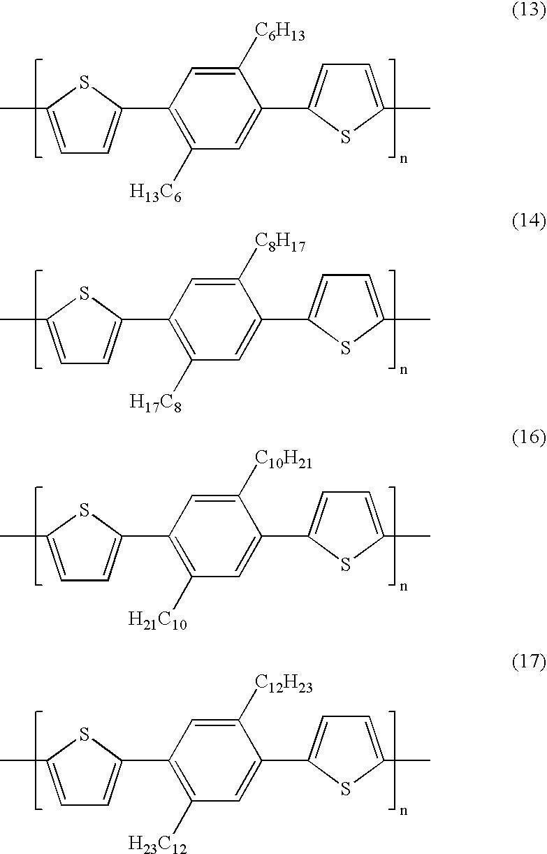 Figure US07449542-20081111-C00032