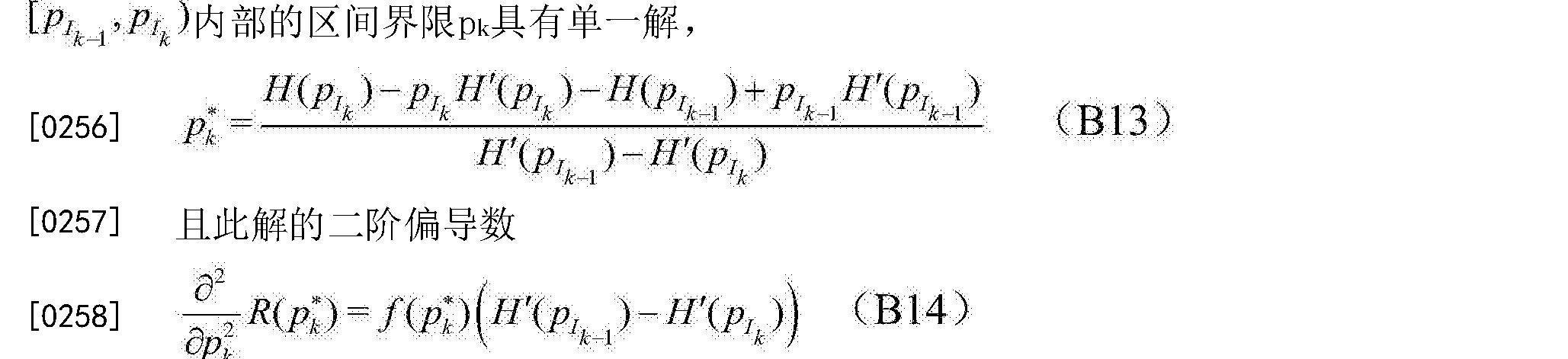 Figure CN107317585AD004510
