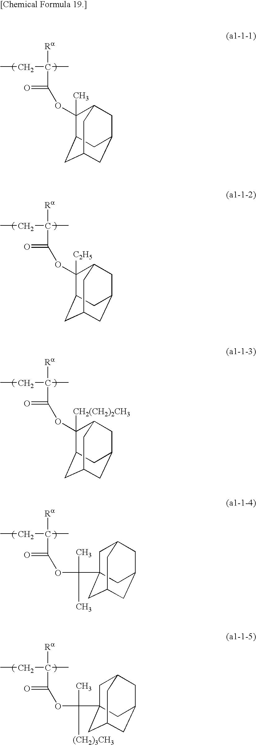 Figure US20100196821A1-20100805-C00022