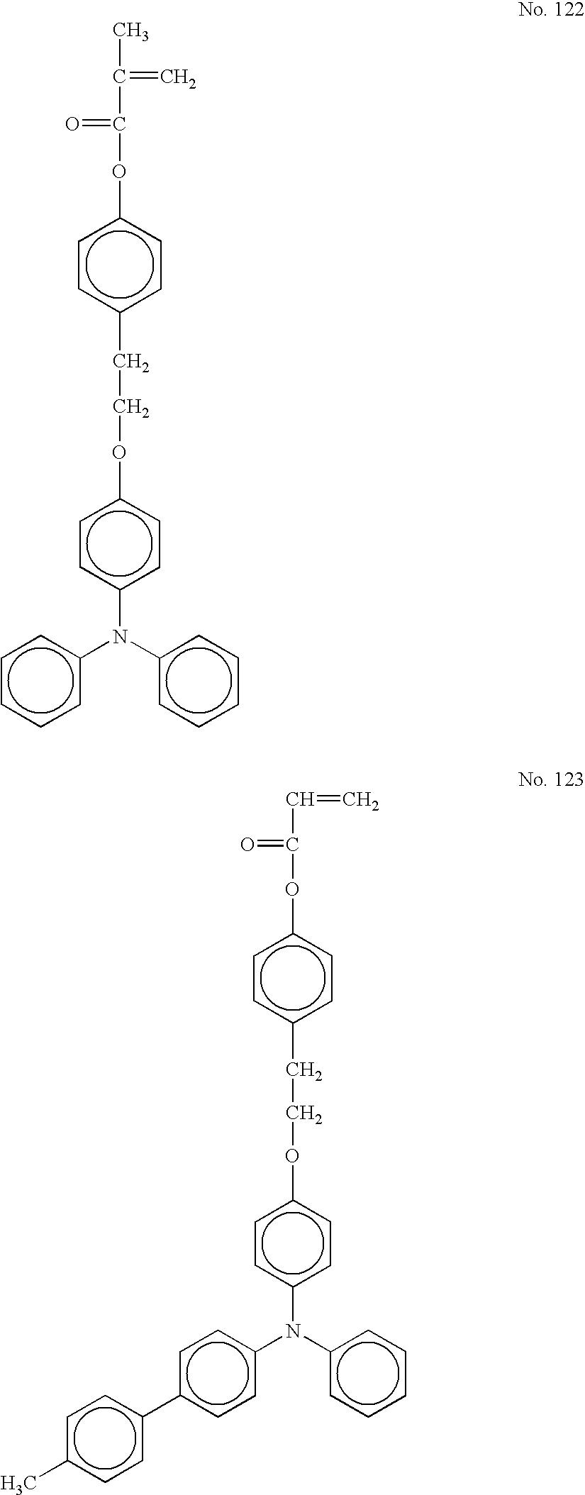 Figure US20050158641A1-20050721-C00056
