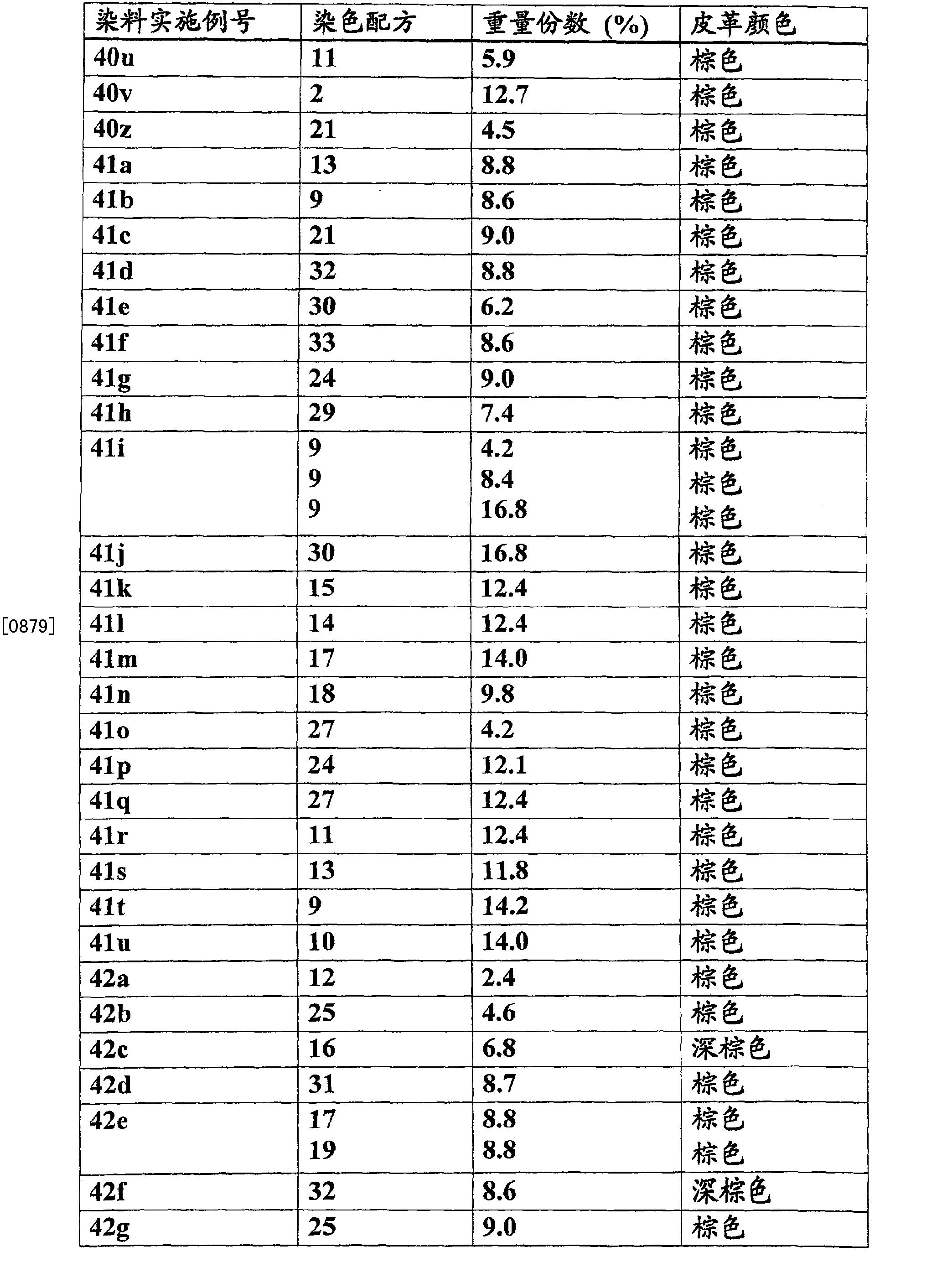 Figure CN101891967BD01221