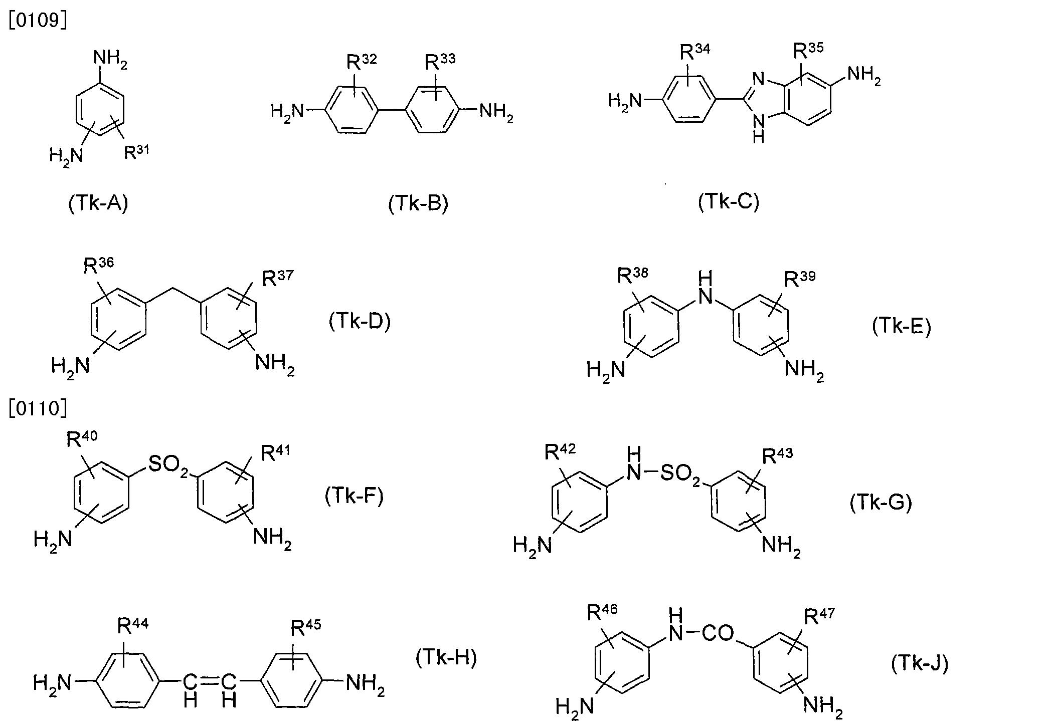 Figure CN101891967BD00201