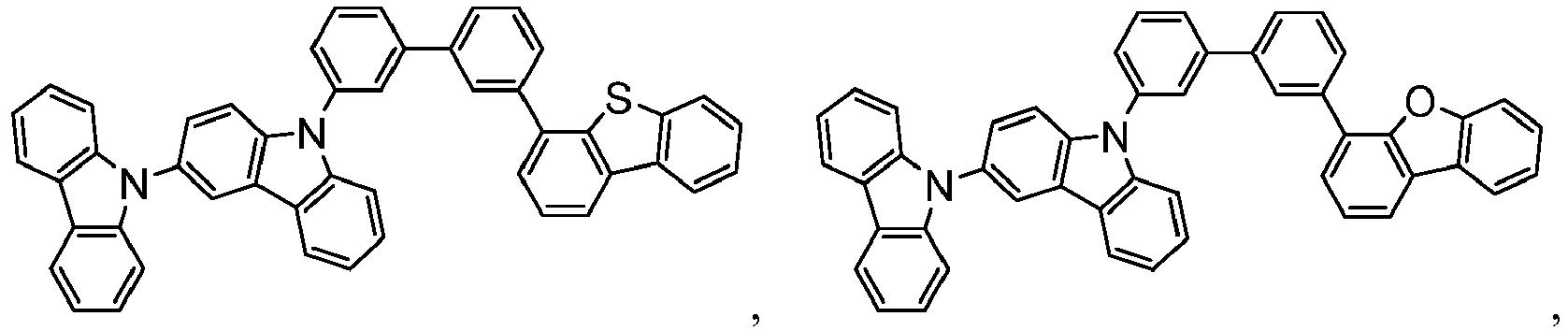 Figure imgb0887