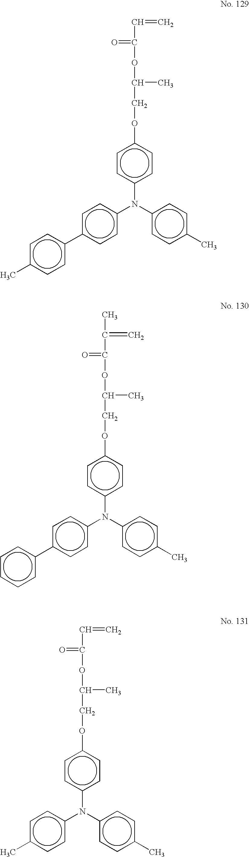 Figure US20050158641A1-20050721-C00059
