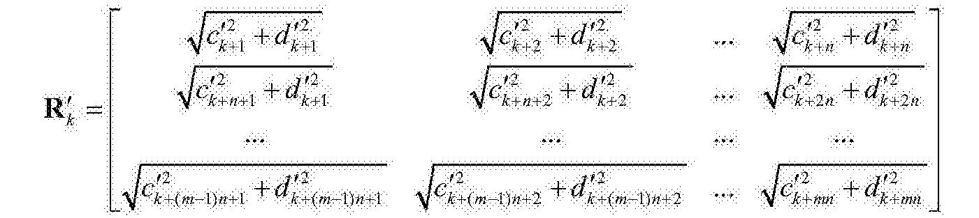 Figure CN108509910AD00105