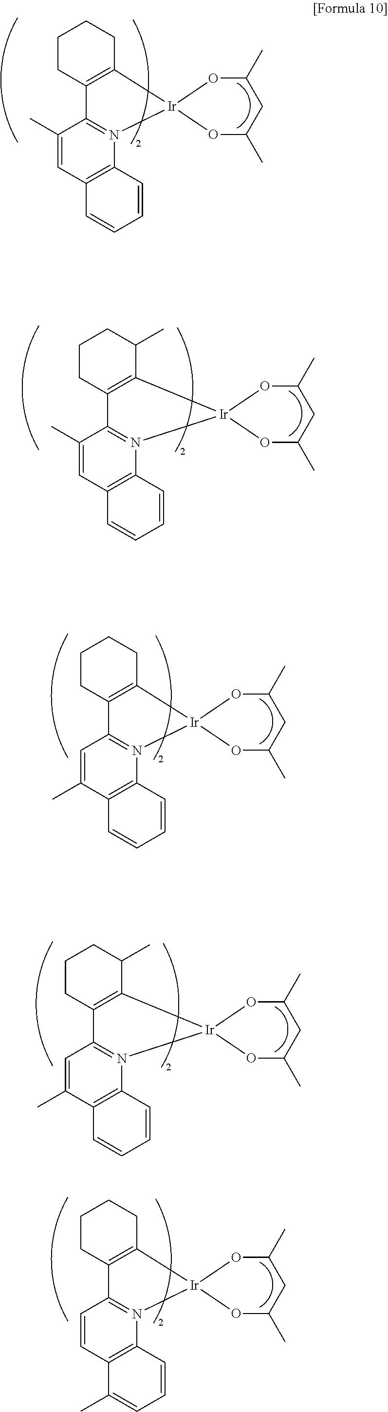Figure US09324958-20160426-C00059