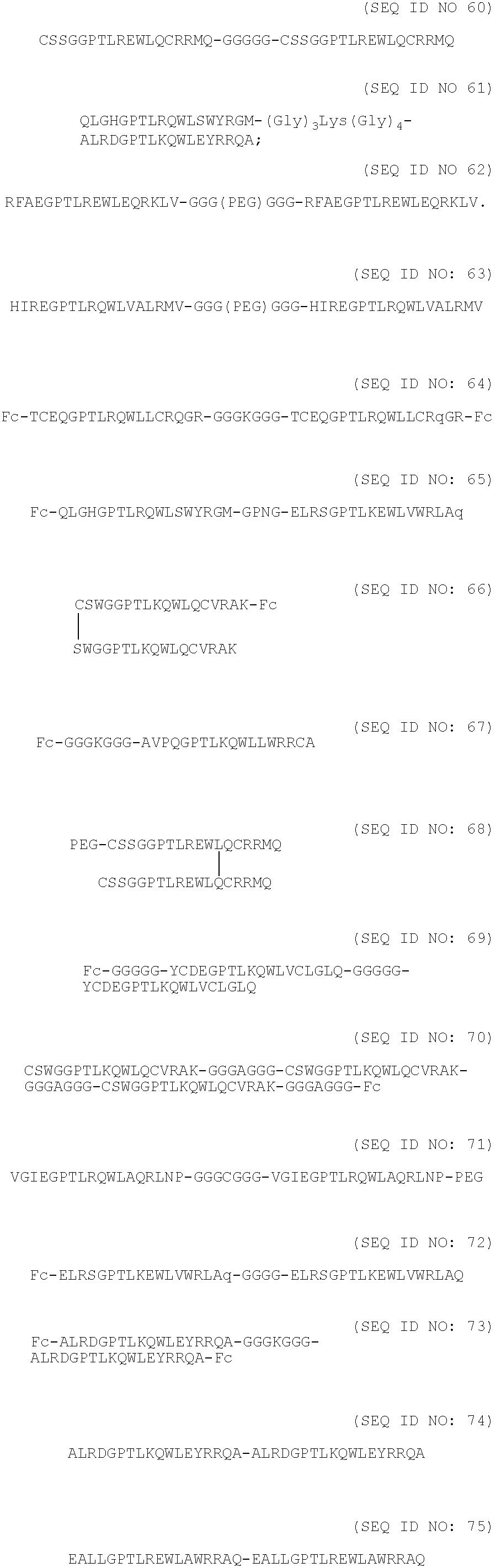 Figure US09012605-20150421-C00003