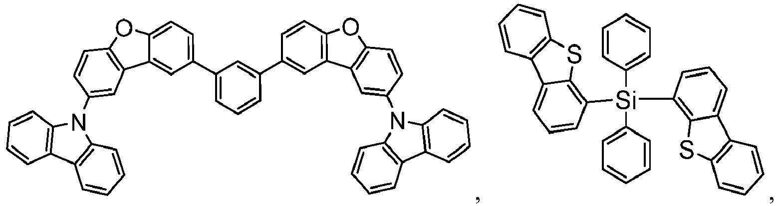 Figure imgb0889