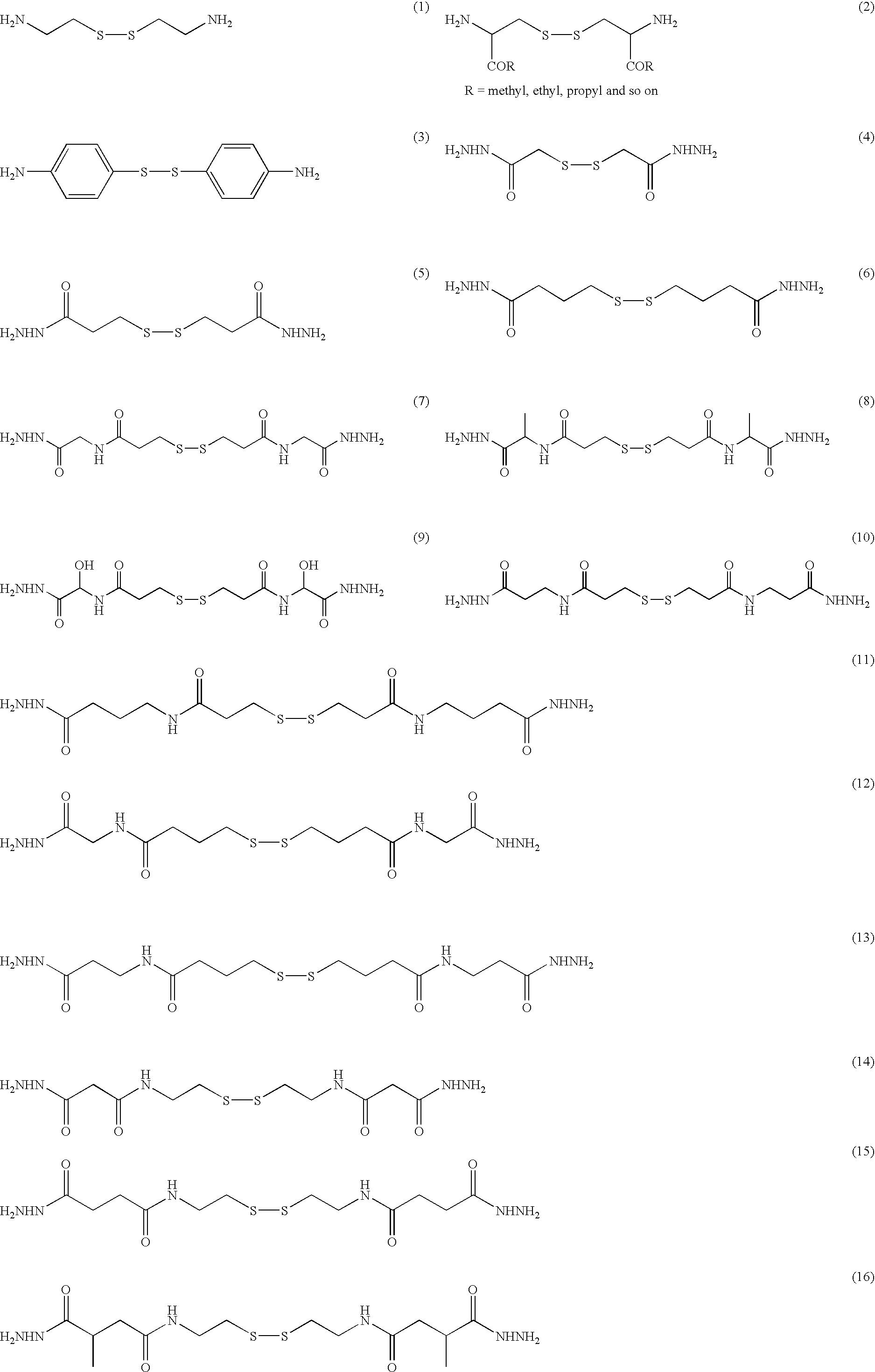 Figure US08647670-20140211-C00002
