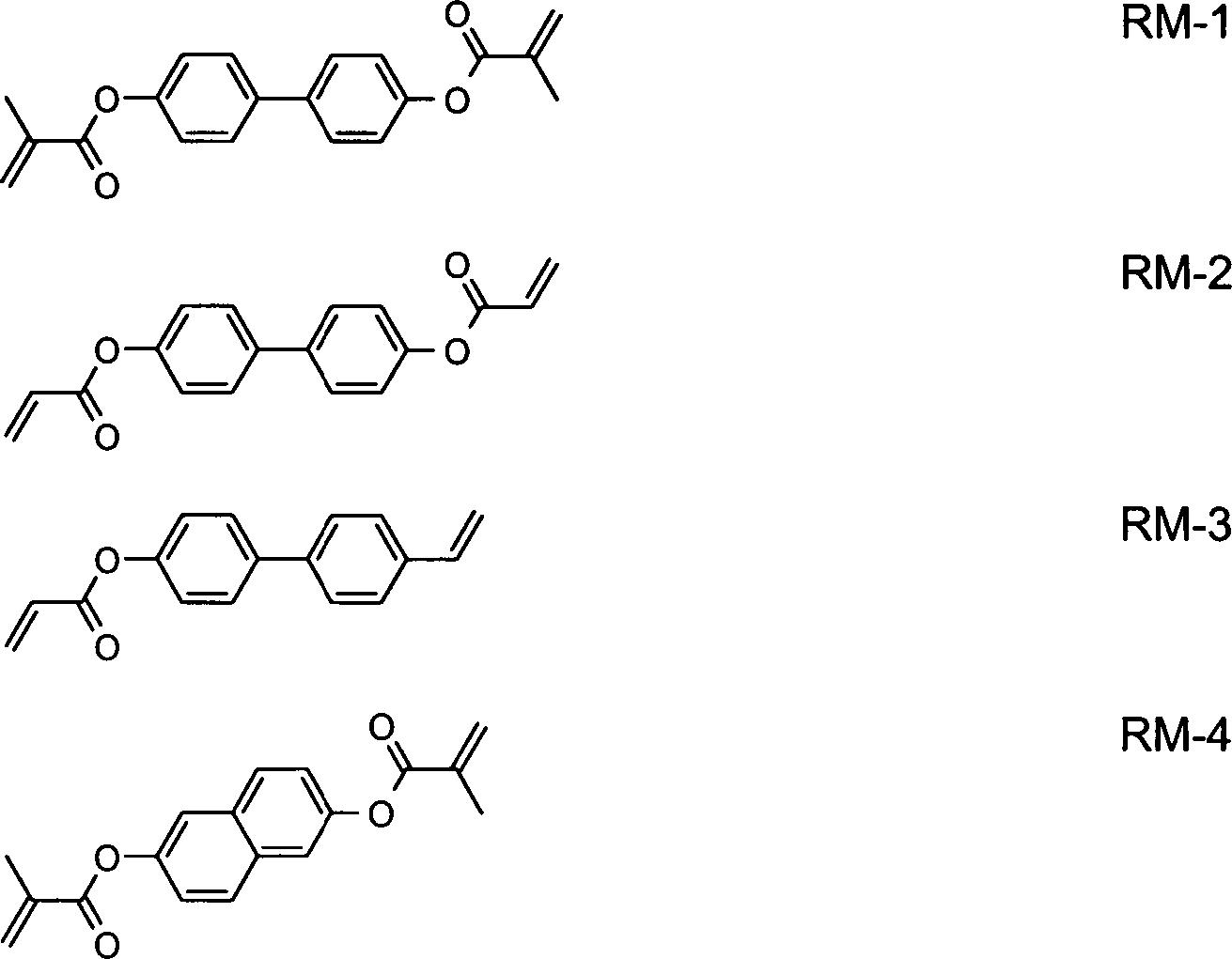 Figure DE102015008172A1_0075