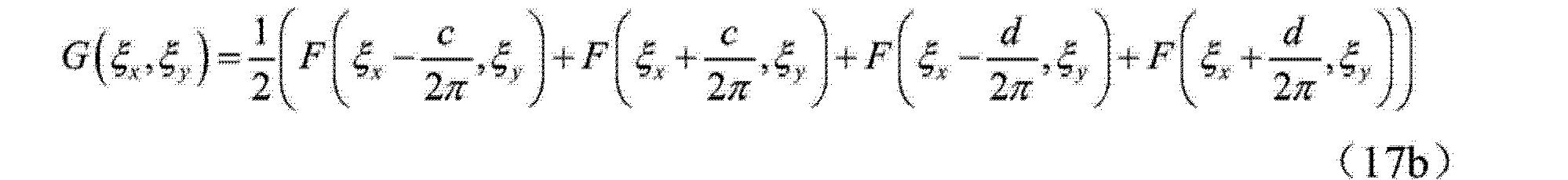 Figure CN104027893AD00271