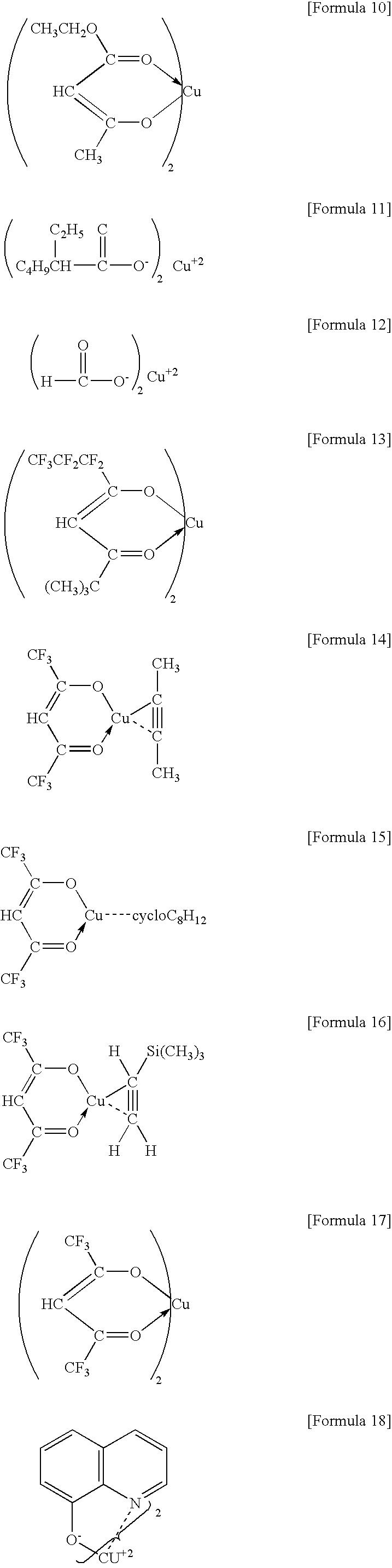 Figure US07238615-20070703-C00003
