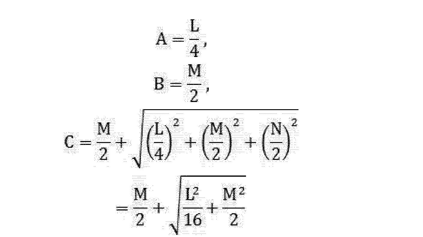 Figure CN102322980AD00071