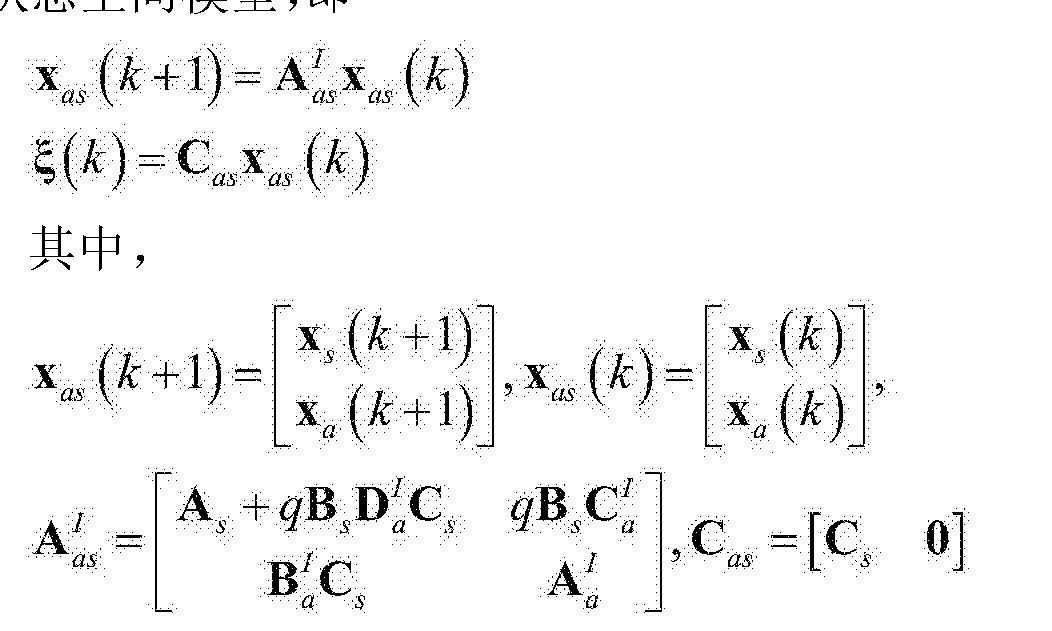 Figure CN105843073AD00091