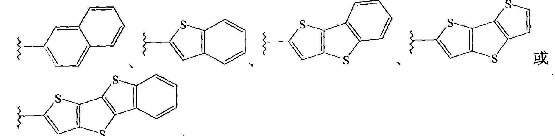 Figure CN103183661BD00061