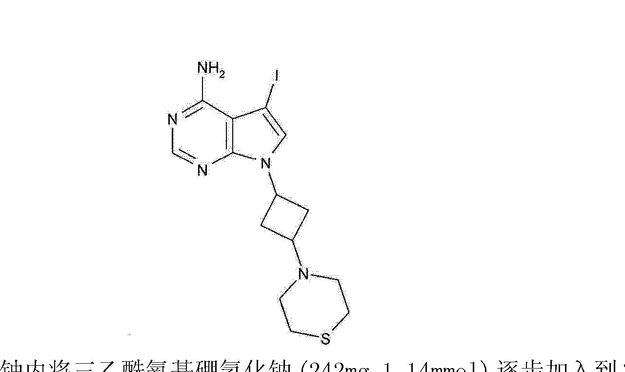 Figure CN103492390AD00521