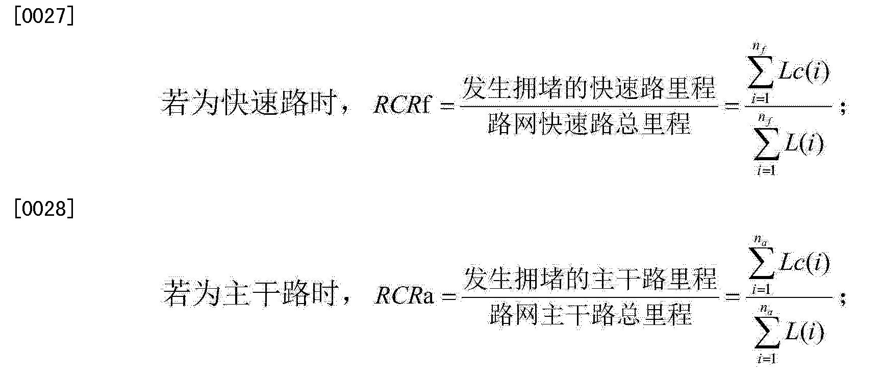 Figure CN103761430AD00072