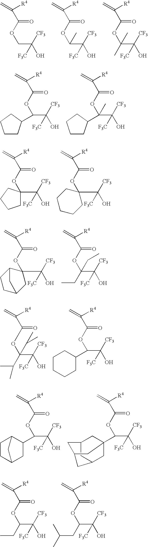 Figure US20090011365A1-20090108-C00007