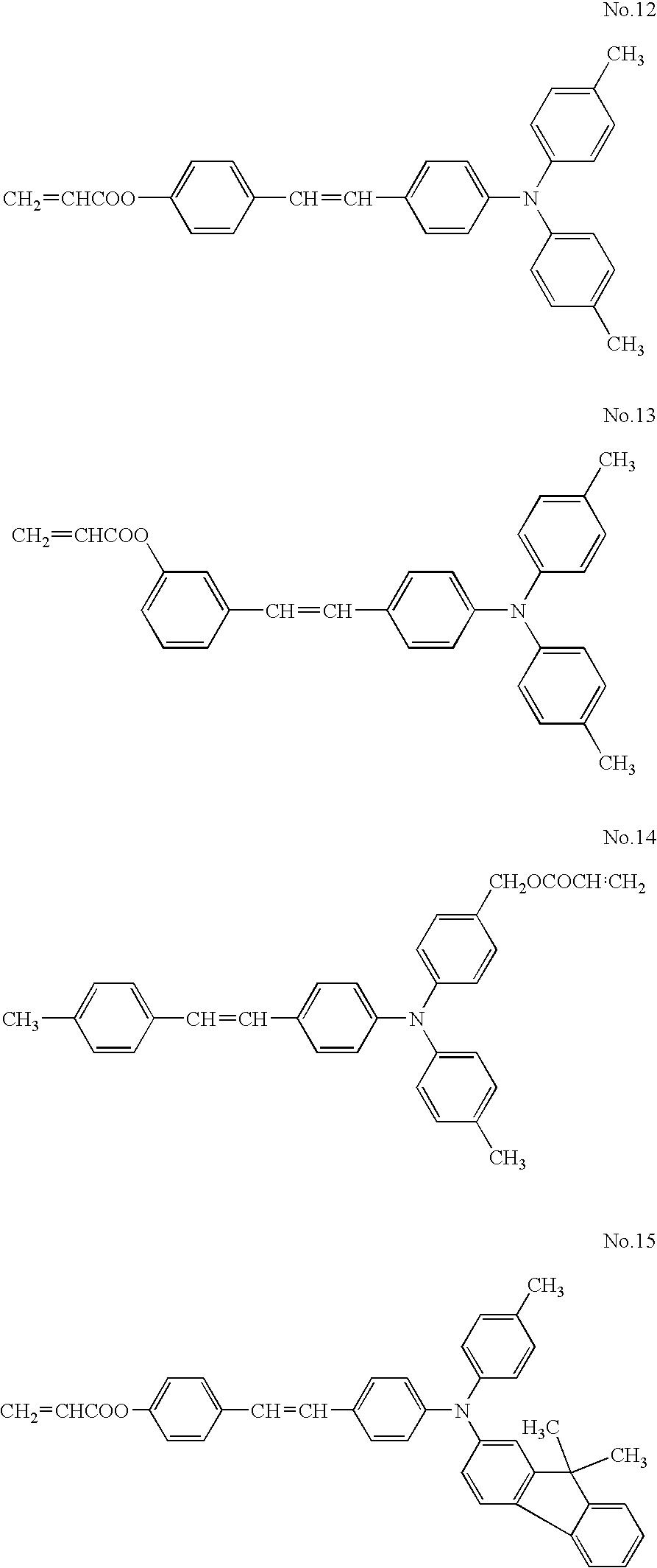 Figure US07507509-20090324-C00008