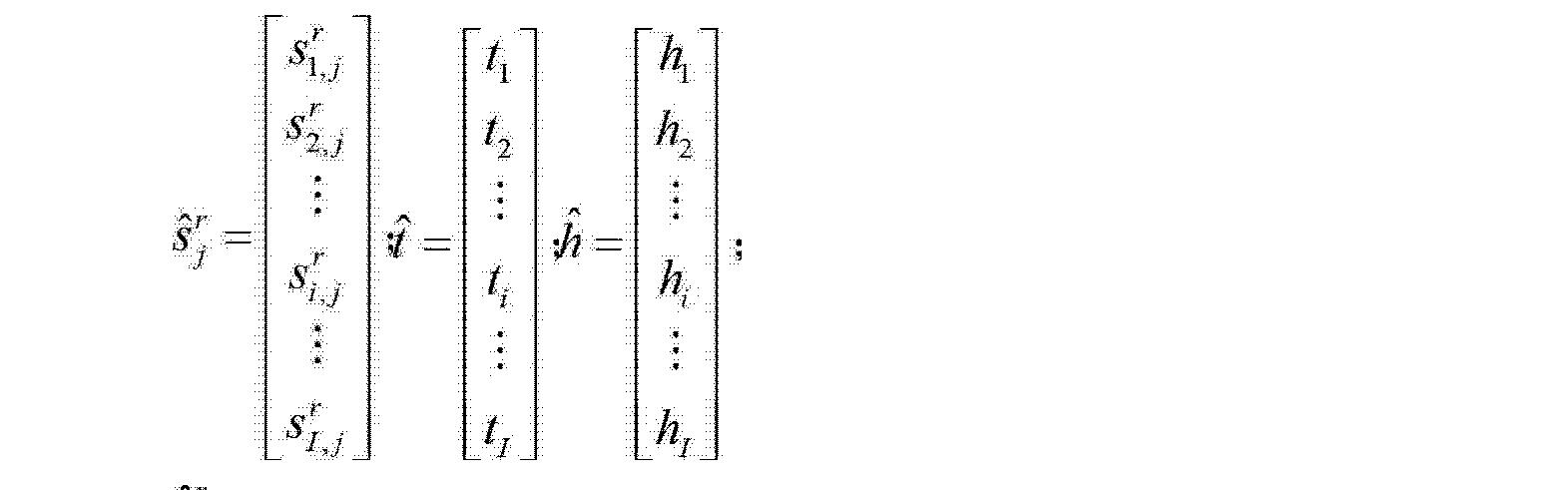 Figure CN102944583AC00034