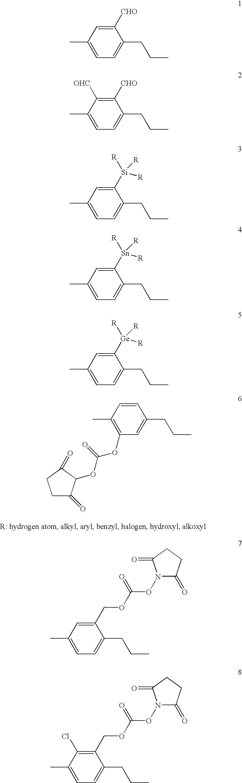 Figure US06977138-20051220-C00005