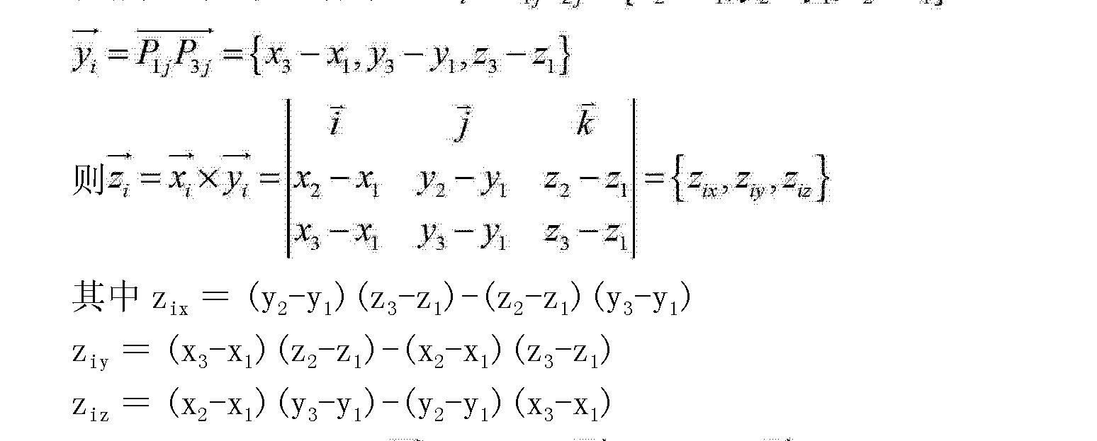 Figure CN104165584AC00044