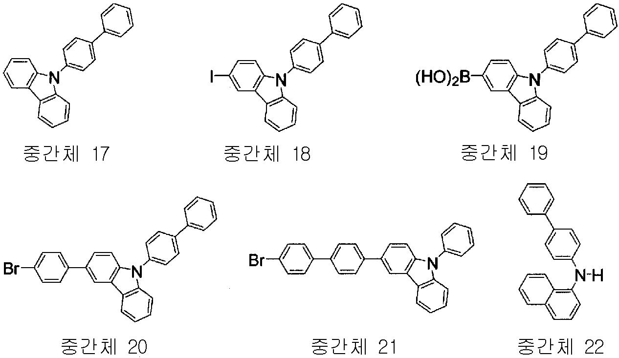 Figure 112009012506715-pct00045