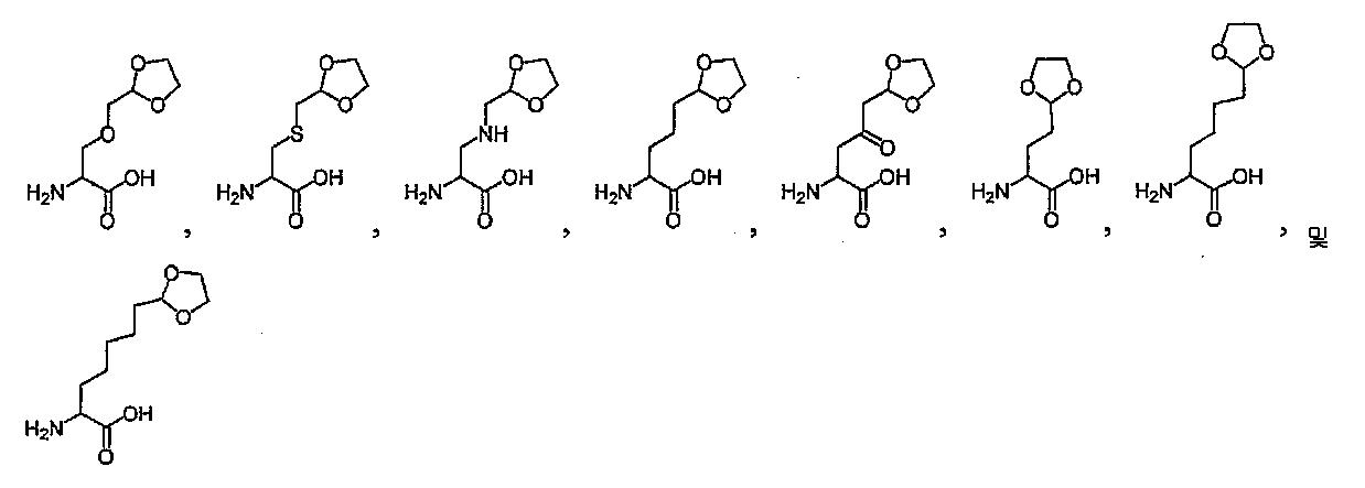 Figure 112009066150911-pct00018